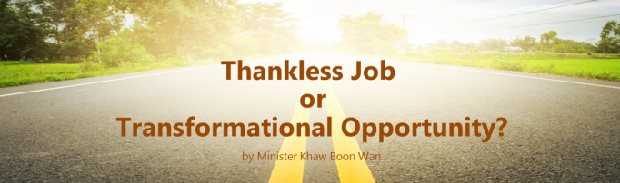 Thankless Job or Transformational Opportunity
